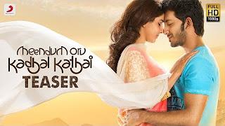 Meendum Oru Kadhal Kathai – Teaser _ GV.Prakash Kumar _ Walter Philips