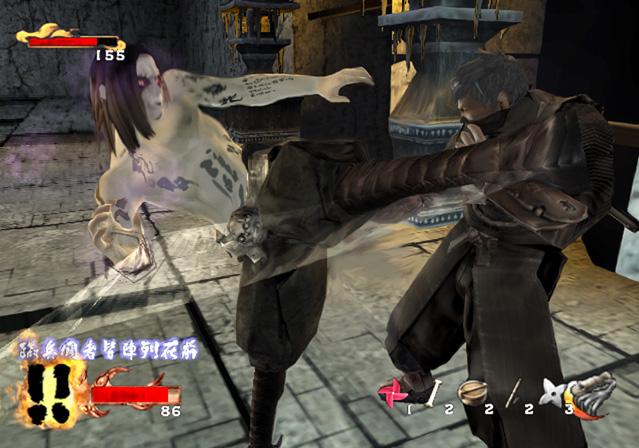 Tenchu Wrath of Heaven PS2 GAME ISO Screenshot 2