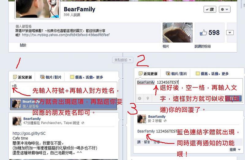 好用的FaceBook預約發文功能(FB專頁內建)&其它FB使用小撇步