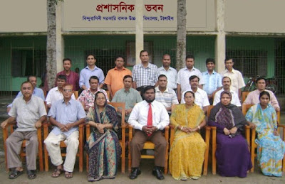 Bindubashini Govt Boys School Tangail