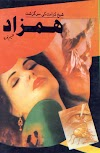 Free download novel  Hamzad  by Shameem Naveed