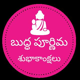 Telugu buddha purnima transparent png image
