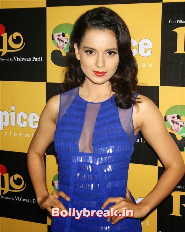Kangana Ranaut in blue dress, Kangana Ranaut at World Spice Mall to promote Rajjo