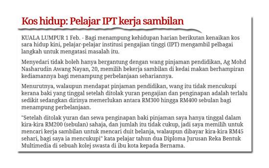 Kerja Sampingan Pelajar IPT