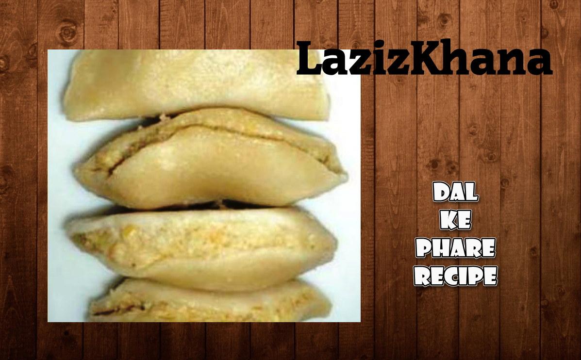 दाल के फरे बनाने की विधि - Dal Ke Phare Hindi Recipe