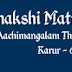 Sri Meenakshi Matric. Hr. Sec. School, Karur, Wanted Teachers PGT / TGT / PRT / Non-Teaching Vacancy