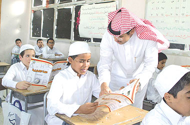 وظائف فى المدارس السعودية