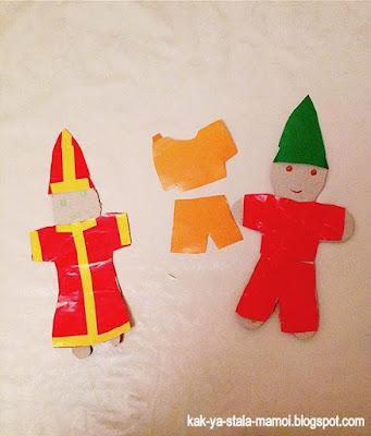 День Святого Николая для детей, французский язык для детей, готовимся к новому году,
