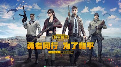 PUBG Mobile ngừng hoạt động tại thị trường Trung Quốc