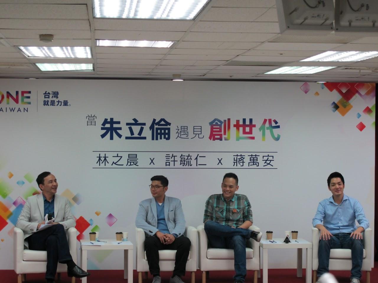 朱立倫拋六大科技政策,林之晨:我不在乎誰當選,只在乎誰有決心把台灣發展成網路強國!