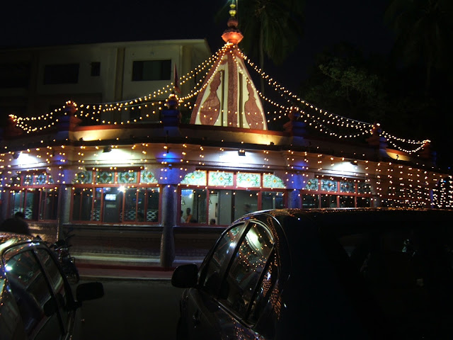 Вечерний проспект Мирамар