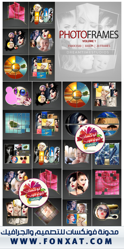 download free psd Photo Frames Vol.1