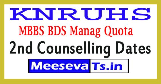 Kaloji Narayana Rao University of Health Sciences MBBS BDS Manag Quota second Counselling Dates 2017