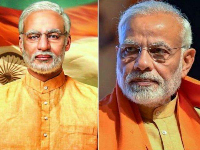 PM Modi release postponed