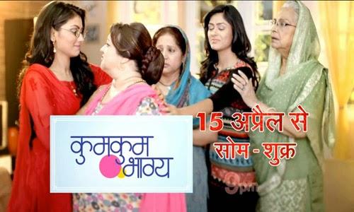 Rangrasiya episode 1 desi tashan