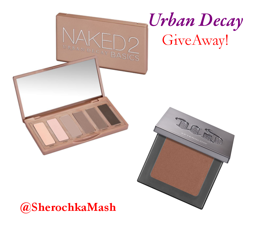 GiveAway! Urban Decay палетка теней NAKED2 Basics и румяна Afterglow Blush