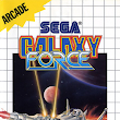 Galaxy Force (Master System)