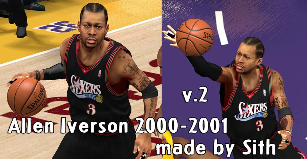 NBA 2K14 Allen Iverson Cyberface Patch