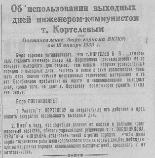 Zeitung aus der Stalin-Zeit