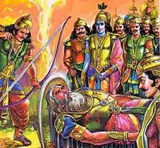 Bhagwad Gita Blog Why Bhishma Pitamah Had To Suffer On A Bed Of Arrows
