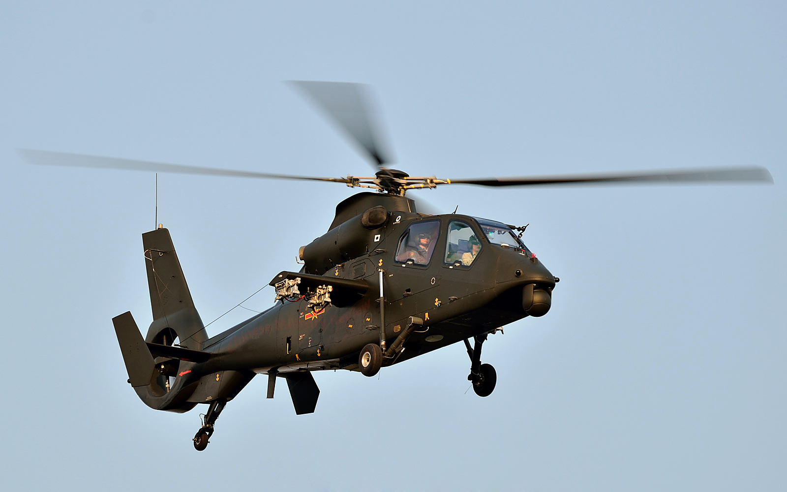 Clear High Quality Images of Chinese Z-19 Light Gunship ...