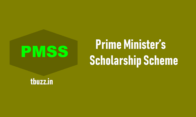 pmss prime minister's scholarship scheme 2018, ప్రధానమంత్రి ఉపకారవేతనం,pradhanamanthri special scholarship scheme,pmss scholarship amount,pmss scholarships last date,pmss online application form