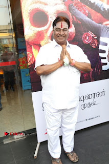 Panjumittai Tamil Movie Audio & Trailer Launch  0023.jpg