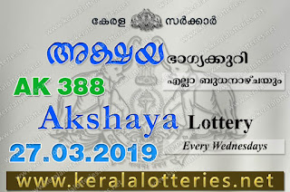 KeralaLotteries.net, akshaya today result: 27-03-2719 Akshaya lottery ak-388, kerala lottery result 27-03-2719, akshaya lottery results, kerala lottery result today akshaya, akshaya lottery result, kerala lottery result akshaya today, kerala lottery akshaya today result, akshaya kerala lottery result, akshaya lottery ak.388 results 27-03-2719, akshaya lottery ak 388, live akshaya lottery ak-388, akshaya lottery, kerala lottery today result akshaya, akshaya lottery (ak-388) 27/03/2719, today akshaya lottery result, akshaya lottery today result, akshaya lottery results today, today kerala lottery result akshaya, kerala lottery results today akshaya 27 03 19, akshaya lottery today, today lottery result akshaya 27-03-19, akshaya lottery result today 27.03.2719, kerala lottery result live, kerala lottery bumper result, kerala lottery result yesterday, kerala lottery result today, kerala online lottery results, kerala lottery draw, kerala lottery results, kerala state lottery today, kerala lottare, kerala lottery result, lottery today, kerala lottery today draw result, kerala lottery online purchase, kerala lottery, kl result,  yesterday lottery results, lotteries results, keralalotteries, kerala lottery, keralalotteryresult, kerala lottery result, kerala lottery result live, kerala lottery today, kerala lottery result today, kerala lottery results today, today kerala lottery result, kerala lottery ticket pictures, kerala samsthana bhagyakuri kerala lottery akshaya result