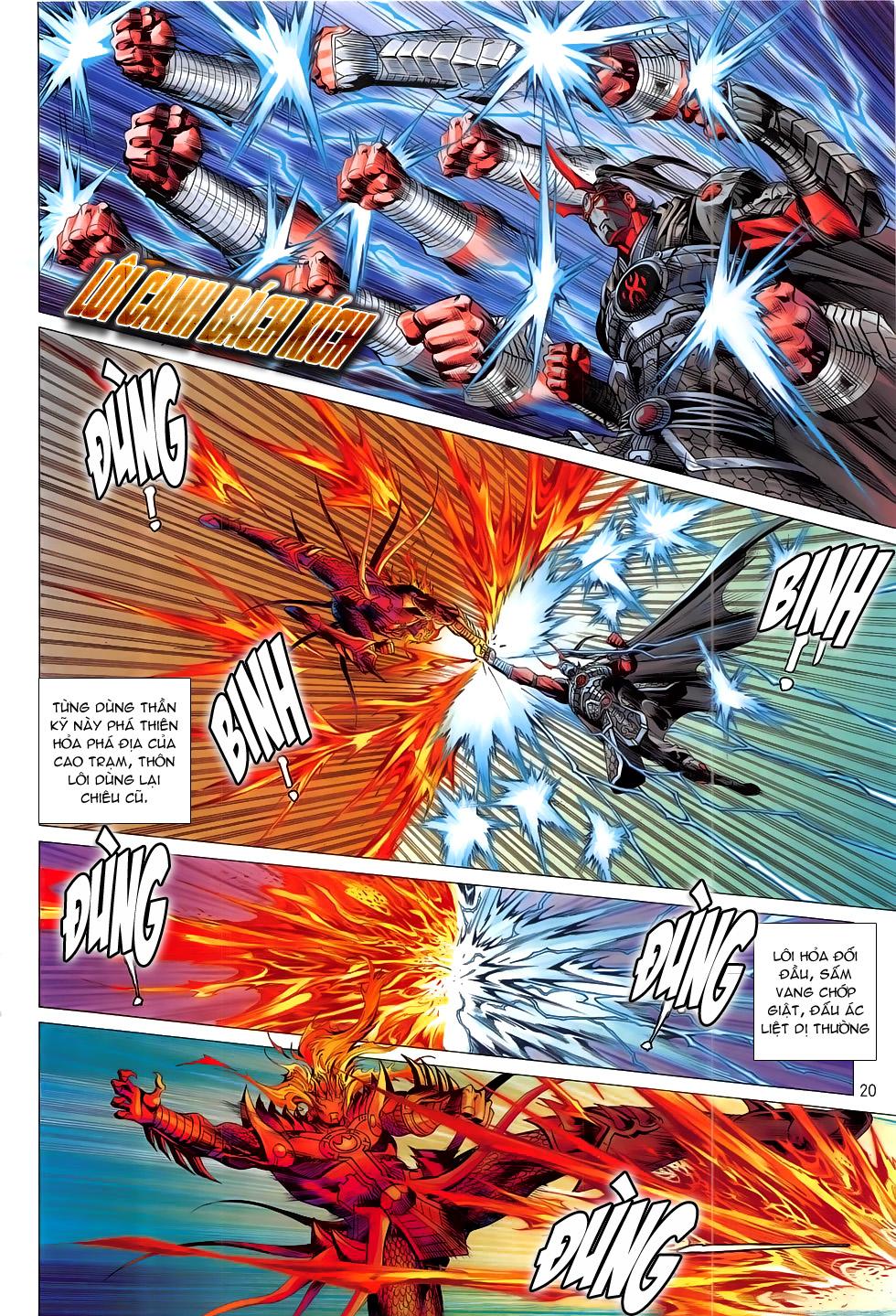 Chiến Phổ chapter 17: chiến thần phẫn nộ trang 20