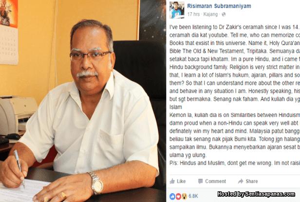 P.Ramasamy Rasis