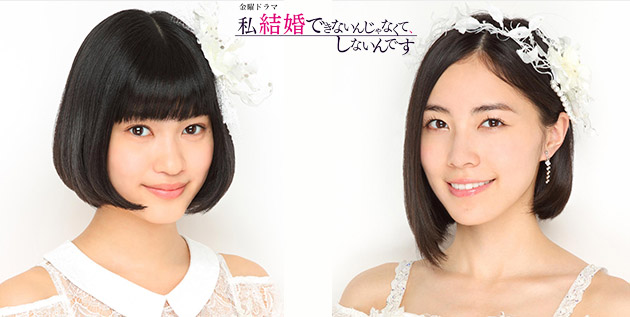 http://akb48-daily.blogspot.hk/2016/03/matsui-jurina-and-azuma-rion-to-appear.html