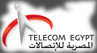 رقم اعطال التليفون الارضى اسكندرية