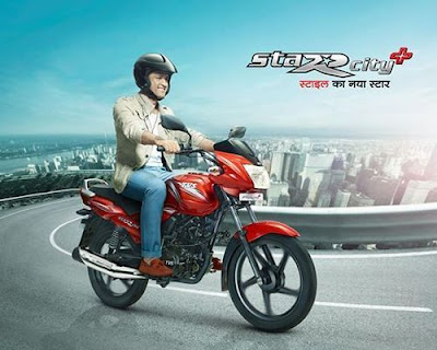 TVS Star City Plus wallpaper
