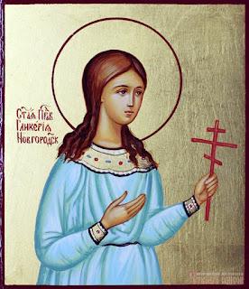 Η Αγία Γλυκερία η Μεγαλομάρτυς. Σήμερα γιορτάζεται η μνήμη της.