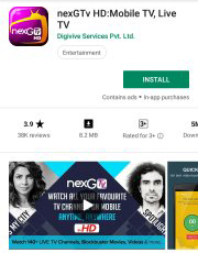 How To Watch Live TV On Mobile [ FREE ]   Bhinder Badra