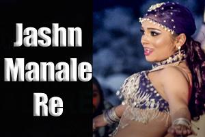Jashn Manale Re