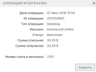 moneycash отзывы