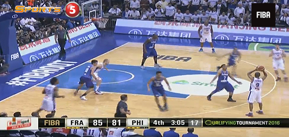 France def. Gilas Pilipinas, 93-84 (REPLAY VIDEO) 2016 FIBA OQT / July 5