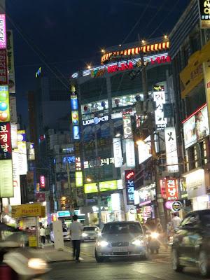 Busan de nuit Corée du Sud