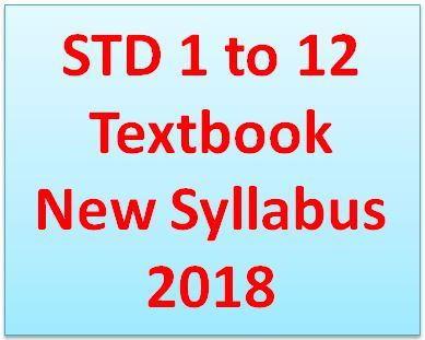 Free Download GSEB English Medium Textbooks (Class 1 to 12) | A1