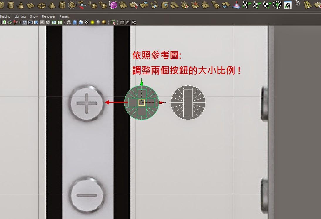 iphone Model+Map 26