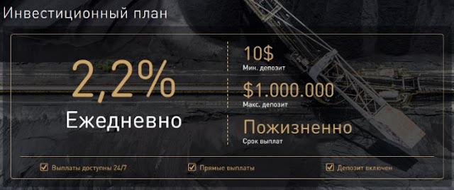 Инвестиционный тариф