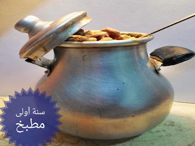 الفول المدمس المصري