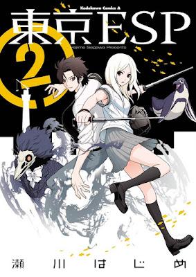 Manga Tokyo ESP Bahasa Indonesia [Tamat]