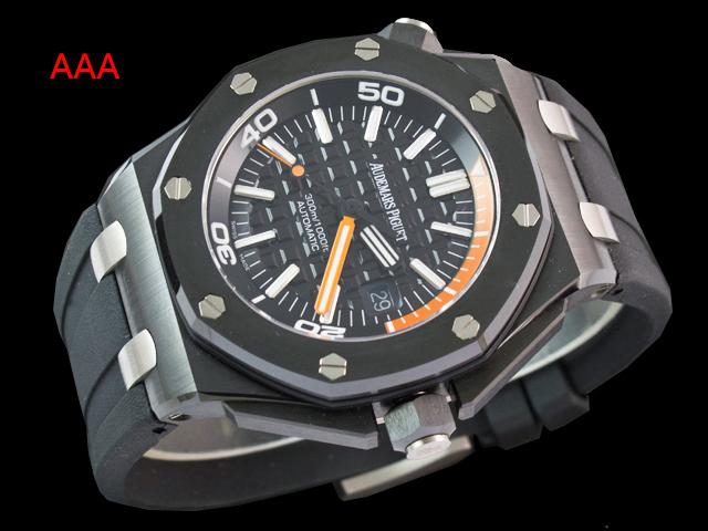 f86e9fa18a2 El Blog de Relojes: Relojes Audemars Piguet Royal Oak Offshore Diver