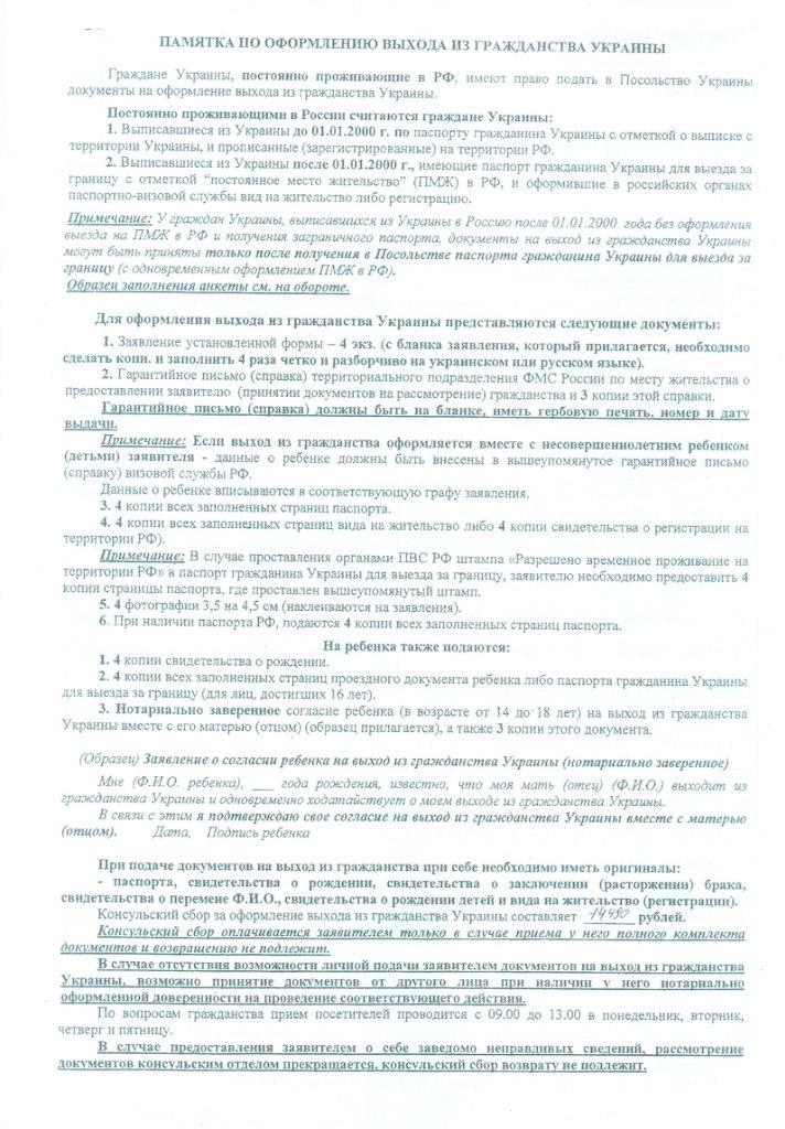 Автобиография образец написания в фмс крыма