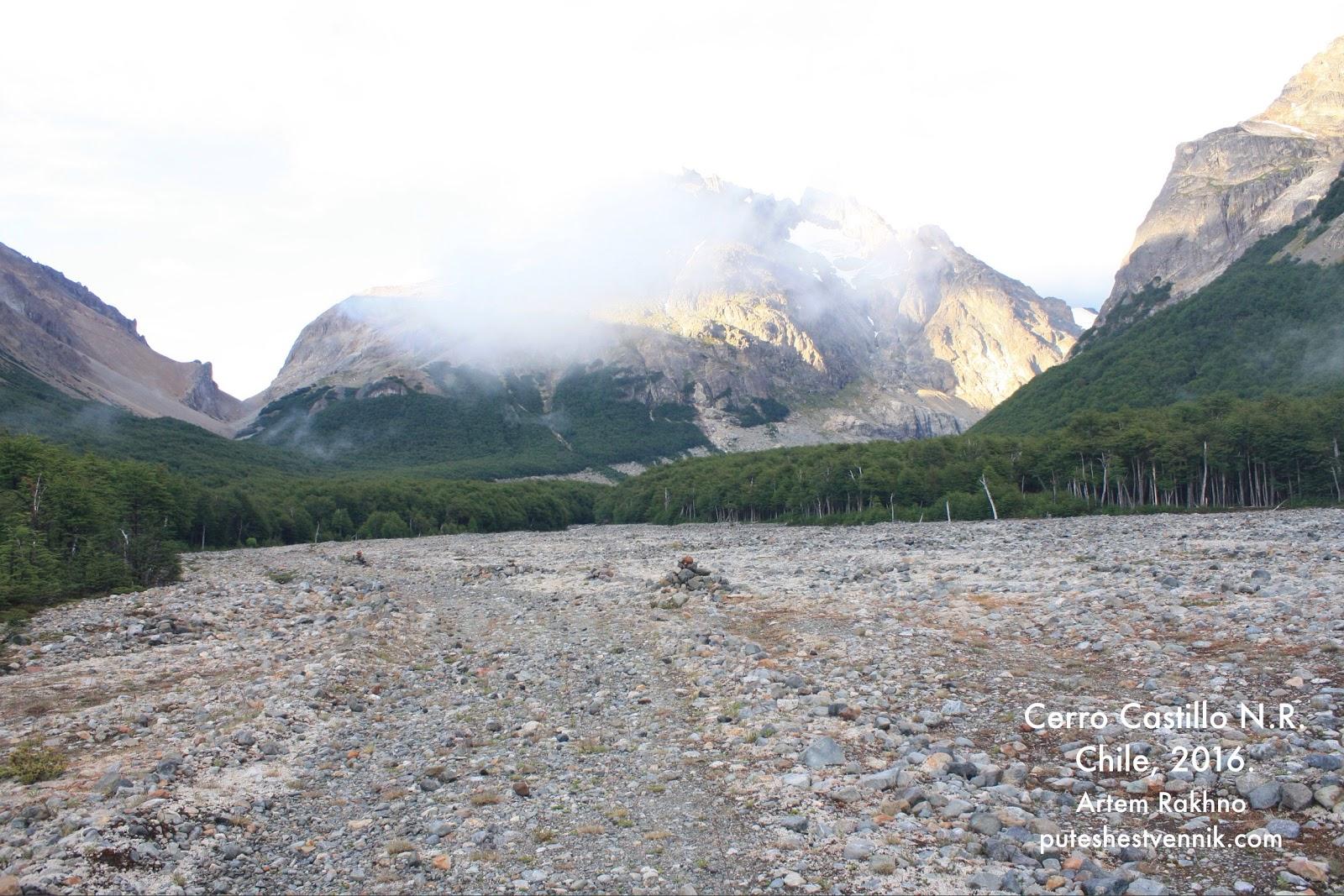 Долина с камнями
