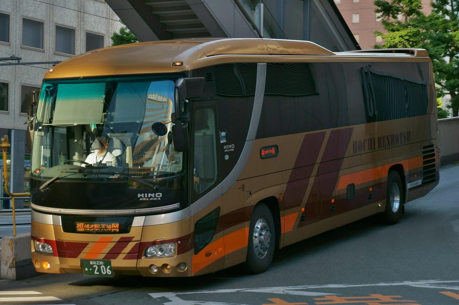 広島のバス: とさでん交通 高知230あ206