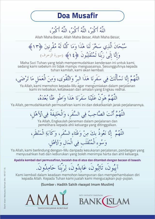 Doa Bermusafir