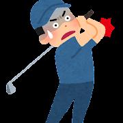 ゴルフ肘のイラスト